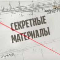 Що насправді стало причиною масових бунтів у Лощинівці - Секретні матеріали