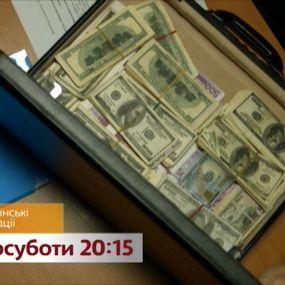 Війна за мільярдний спадок Єремеєва – дивіться Українські сенсації