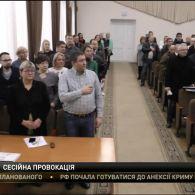 На Київщині в міськраді пролунав гімн Росії