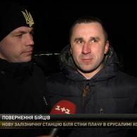 Як зустрічали звільнених з полону українців у Борисполі