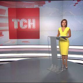 Выпуск ТСН. 12:00 за 31 августа 2017 года (полная версия)