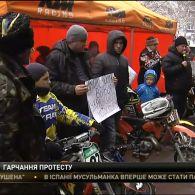 На протест під Генеральну прокуратуру України вишикувались гонщики