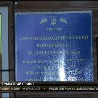 Біля суду в Дніпрі підірвали автомобіль прокурора