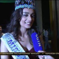 Представниця Індії перемогла в 67 конкурсі Міс Світу-2017