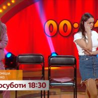 Новый сезон шоу Рассмеши комика в субботу на 1+1. Тизер 5