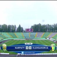 Матч ЧУ 2017/2018 - Карпати - Олександрія - 0:0.