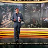 Спецкор - 18:30 від 8 серпня 2017 року