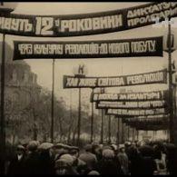 Истории города 27 серия. Киевский Первомай