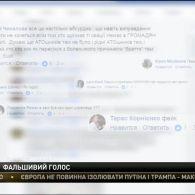 Скандальна Ані Лорак після трьох років вигнання в РФ вперше прорвалася до української публіки