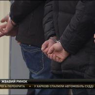 На найбільшому ринку Миколаєва відбулася справжня вибухова битва