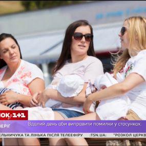 Як ставляться українці до годування груддю в громадських місцях