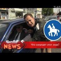 Артем Гагарин дарит 10 литров бензина за правильные ответы