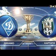 Динамо – Карпати – 4:1. Відео матчу