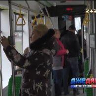 Невдовзі у Львові пасажири громадського транспорту зможуть користуватися єдиним електронним квитком