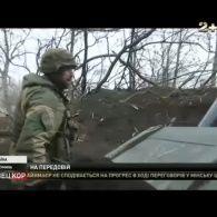 Приазов'я бойовики прасують: від самого моря в Широкиному - і аж до Гнутового із Павлополем