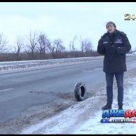 Коли залатають величезну яму на Київщині, через яку постраждав вже не один водій