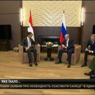 Росія завершує військову операцію у Сирії