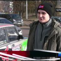 На черкаському летовищі відбулося ефектний фінал кубку автомобільної федерації України