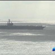 У Тихий океан впав літак ВМС США з 11 людьми на борту