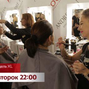 Кто станет главной Моделью XL Украины - во вторник в 22:00 на 1+1