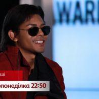 Сын Майкла Джексона в программе Гроші – смотрите на 1+1
