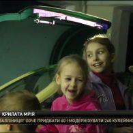 Столичні дітлахи у вільний від школи час опановують професію льотчика