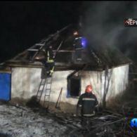 На Черкащині під час пожежі загинуло четверо дітей