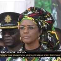 Державний переворот у Зімбабве: військові захопили телерадіокомпанію