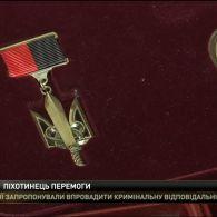 Олег Книжник - інтелектуальна зброя нашої армії