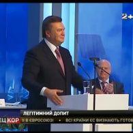 Святошинський суд поговорить з утікачем Януковичем скайпом