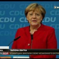 Ангела Меркель знову боротиметься за крісло федерального канцлера Німеччини
