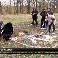 Одеські копи розкрили злочин, схожий на ритуальне вбивство