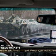 З Луганська масово виїздять жінки з дітьми, а лікарям заборонили полишати Луганщину