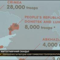 На Львівському безпековому форумі показали карту з ДНР і ЛНР