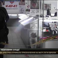 У Миколаєві пограбували ювелірну крамницю