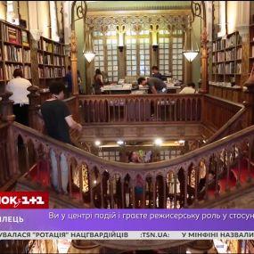 Мій путівник. Португалія – крамниця, що надихала Джоан Роулінг, і вокзал Сан-Бенту