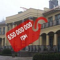 """Роскошные апартаменты, дома и дворцы друзей Януковича - """"Гроші"""" зашли в гости"""