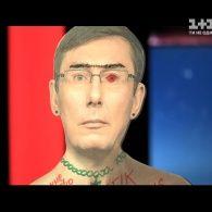 Голая правда. Юрий Луценко в парке Шевченко
