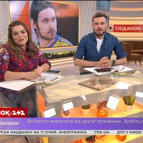 Футболіст Артем Мілевський святкує день народження
