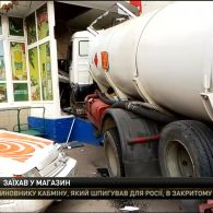 Бензовоз протаранив п'ять автомобілів та влетів в магазин в Одесі