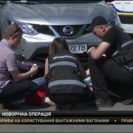 Спецпризначенці затримали  банду, яка викрадала та вбивала людей у Києві