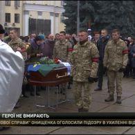 Сьогодні у Житомирі прощались зі снайпером 95 десантно-штурмової бригади