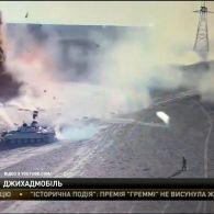 """В інтернет виклали бій танка проти """"Джихад-мобіля"""""""
