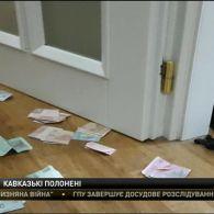 З України виганяють чотирьох громадян Грузії