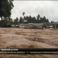 На Філіппінах через тропічний шторм загинули десятеро людей