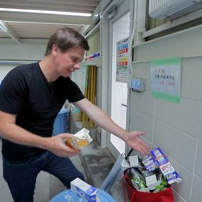 Як японці сортують сміття