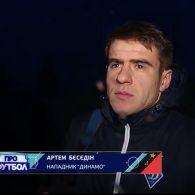 Бєсєдін висловився відносно справедливості пенальті в матчі проти Олександрії