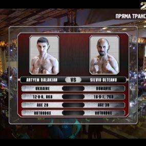 Артем Далакян - Сільвіо Олтеану. Відео бою