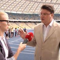 """Обратная сторона Олимпиады: """"Гроші"""" раскрывают правду о коррупционных схемах Министерства спорта"""