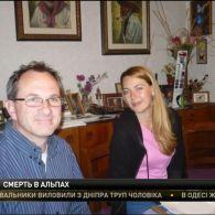 Загадкова смерть українки у горах італійської провінції Тревізо